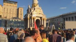 Maidan Square, July 21, 2015