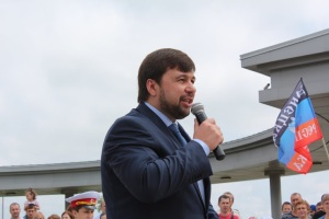 Denis Pushilin