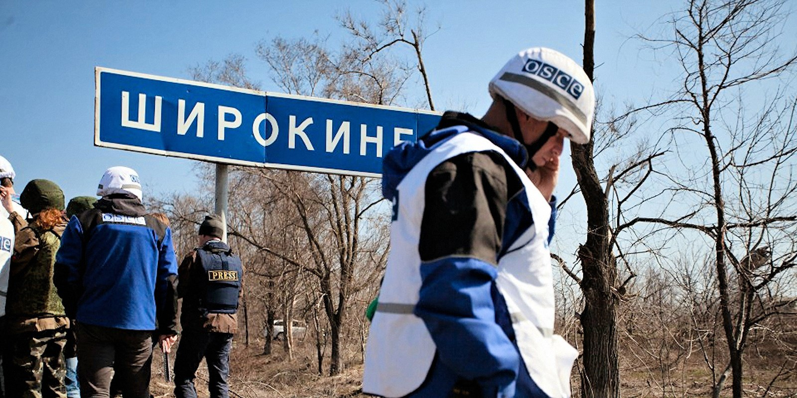 Rest in Donetsk - the Great Anadol forest: a selection of sites