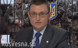 Ukraine press spokesman