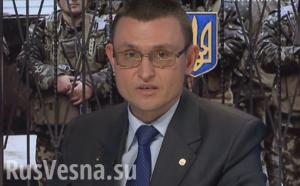 Ukraine press spokesman
