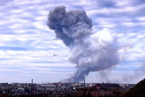 """Fake """"dirty bomb"""" photo actually shows UAF attack on DPR chemical plant"""