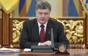 Petro Poroshenko (--unian.info0