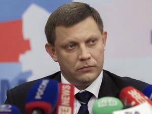 Alexander Zakharchenko (--newcoldwar.org)