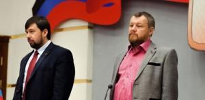 Denis Pushilin, Andrei Purgin