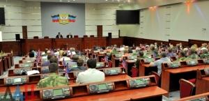 DPR National Assembly (--DAN)