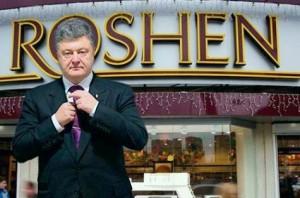 Petro Poroshenko (--newcoldwar.org)