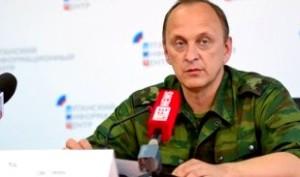 Igor Yashenko