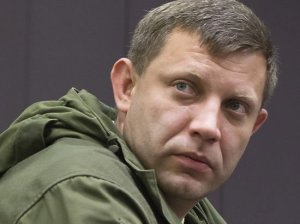 Alexander Zakharchenko (--Essence of Time)