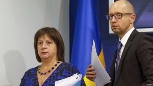 Natalie Jaresko, Arseney Yatsenyuk