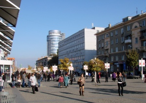 Dnipropetrovsk (--familypedia.wikia.com)