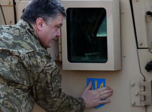 Petro Poroshenko (--AFP/ Sergei Supinsky)