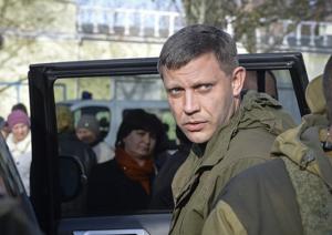 Alexander Zakharchenko (--Fort Russ)