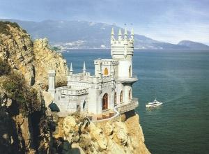 Crimea (--fondazionecdf.it)