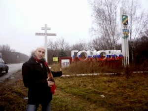 Graham Phillips in Gorlovka (--Facebook)