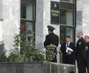 Moldava Prosecutor General's Office