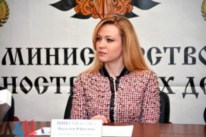 Natalia Nikonorova (--DAN)