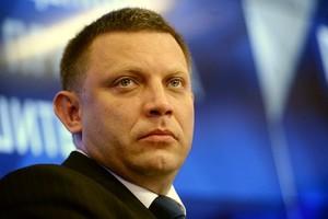 DPR President Alexander Zakharchenko (--lena.ru)