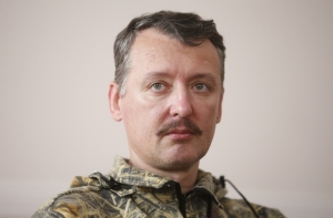 Igor Strelkov, hero of Novorossiya