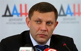 Alexander Zakharchenko (--TASS)