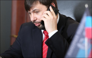 Denis Pushilin, DPR envoy to Minsk-2 Contact Group