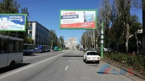 Campaign billboards in Lugansk