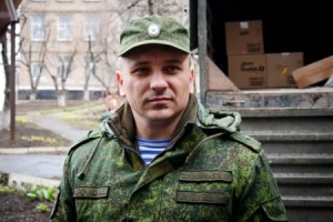 LPR People's Militia Major Andrey Marochko
