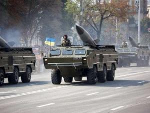 Ukrainian Tochka U (--Fort Russ)