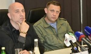 Zakhar Prilipen, Alexander Zakharchenko