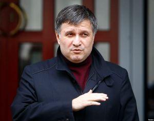 Arsen Avakov (--Alchetron)