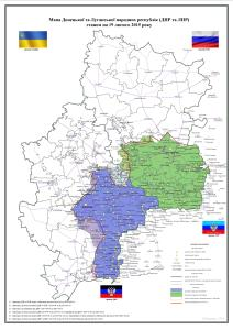 Donetsk and Lugansk People's Republics - Clikc to enlarge. (--Wikipedia)