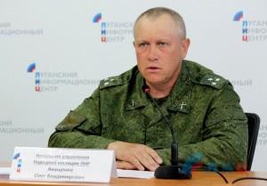 Oleg Anashenko