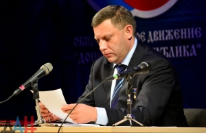 Alexander Zakharchenko (--DONi Press)