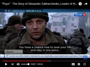 Donbass News | Novorossiya Daily Sun
